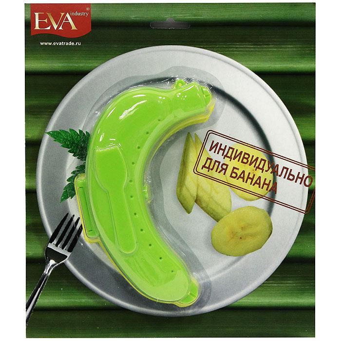 Контейнер для банана Eva, цвет: зеленыйЕС-011Контейнер для банана Eva - уникальное полезное приобретение для тех, кто перекусывает на бегу, а также для мам, которые собирают своим детям обеды в школу. Такой чехол прекрасно подойдет для переноса фрукта в сумке, предотвращает его деформацию, сохраняя его вкусовые качества.