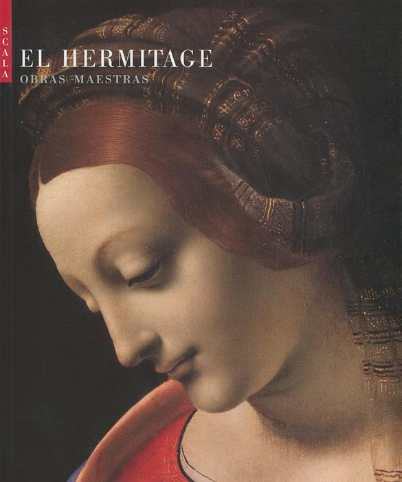El Hermitage: Obras maestras светлана песоцкая художественный текст в пространстве национальной и мировой культуры