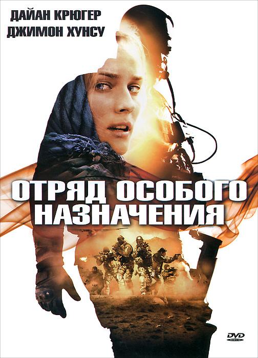 Диана Крюгер  (