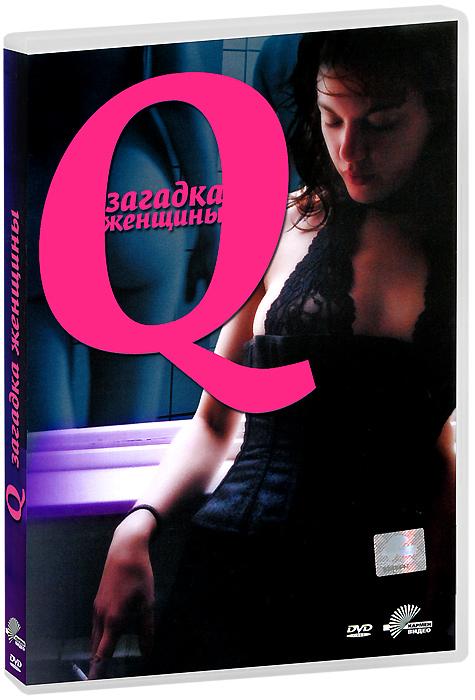 Q: Загадка Женщины внезапная страсть