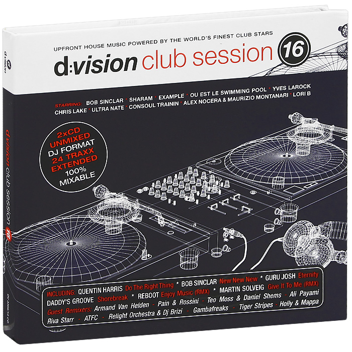 D:Vision Club Session Vol. 16 (2 CD) музыка cd dvd dsd 1cd