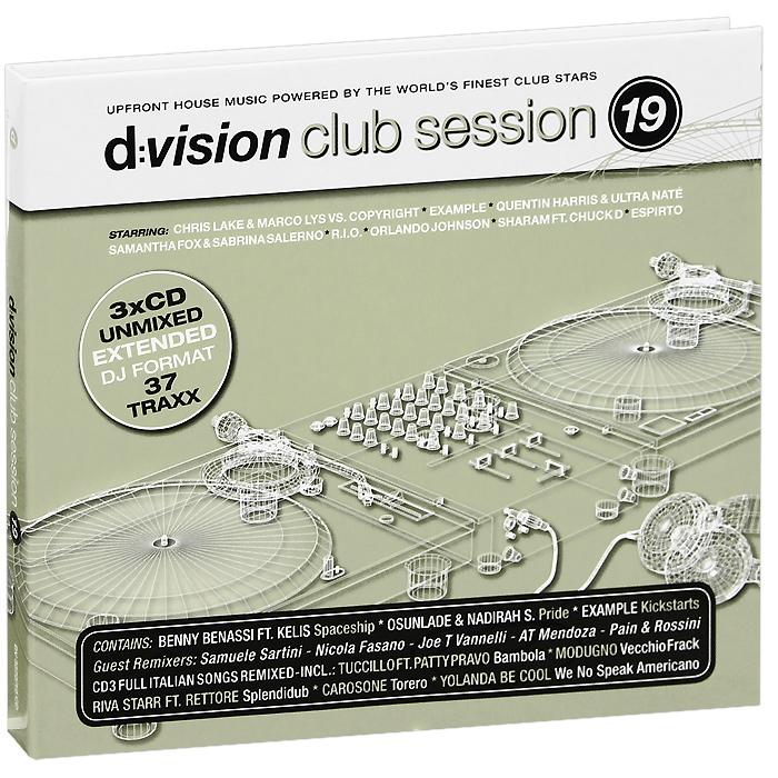 Бенни Бенасси,In-Grid,Орландо Джонсон,Доменико Модуньо,Крис Лэйк,Riva Starr,Just Addiction D:Vision Club Session Vol. 19 (3 CD) лонгслив remix remix mp002xw0qs3h