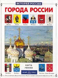 Алексей Клиентов Города России памятники казанской старины