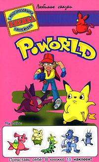 Poworld . Книжка с многоразовыми наклейками