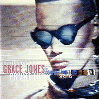 Грейс Джонс Grace Jones. Private Life. The Compass Point Sessions (2 CD) bbc sessions cd