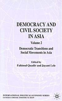 Democracy and Civil Society in Asia: Volume 2: Democratic Transitions and Social Movements in Asia the demands of liberty – civil society in france since the revolution