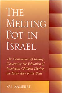 The Melting Pot in Israel: The Commission of Inquiry Concerning Education in the Immigrant Camps During the Early Years of the State the water economy of israel