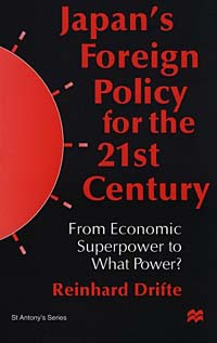 Japan's Foreign Policy for the 21st Century: From Economic Superpower to What Power (St Antony's Series)