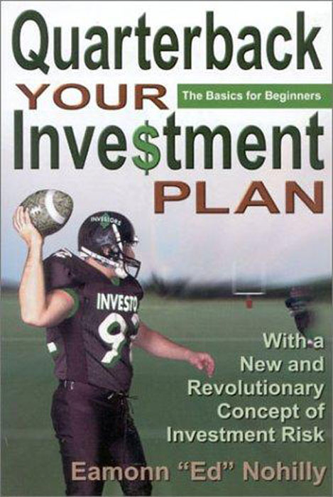 Quarterback Your Investment Plan hanui повседневные шорты