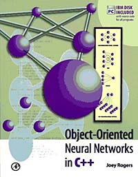 Object-Oriented Neural Networks in C++