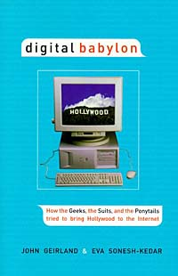 Digital Babylon: How the Geeks, the Suits, and the Ponytails Fought to Bring Hollywood to the Internet babylon длинное платье