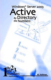 Active Directory By the Numbers: Windows Server 2003 secure connected objects