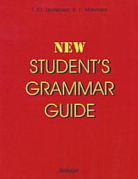 New Student's Grammar Guide / Справочник по грамматике английского языка в таблицах