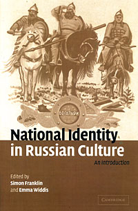 National Identity in Russian Culture: An Introduction edited by simon franklin and emma widdis national identity in russian culture an introduction