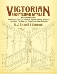 Victorian Architectural Details : Designs for Over 700 Stairs, Mantels, Doors, Windows, Cornices, Porches, and Other Decorative Elements cd диск the doors when you re strange a film about the doors songs from the motion picture 1 cd