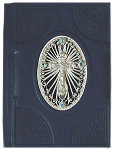 Православный молитвослов (эксклюзивное подарочное издание) алексей именная книга эксклюзивное подарочное издание