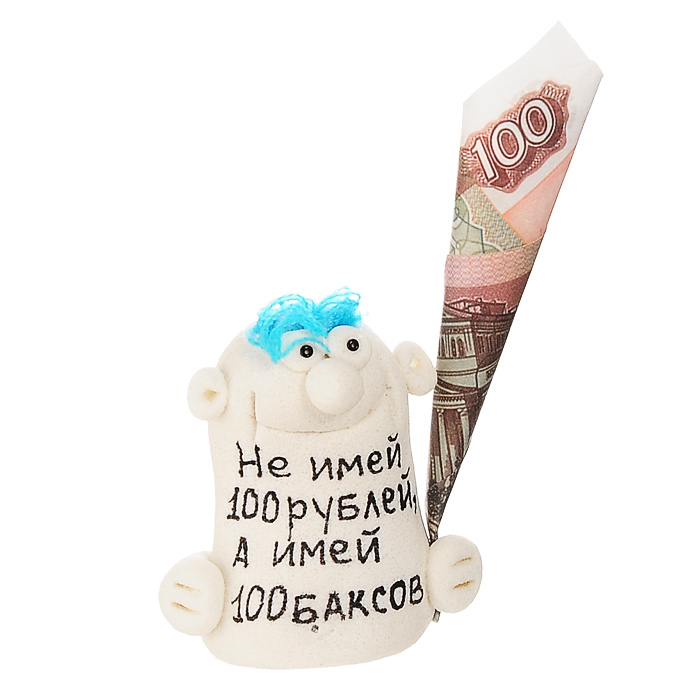 Фигурка декоративная Не имей 100 рублей, а имей 100 баксов iphone 5 за 20000 рублей в спб