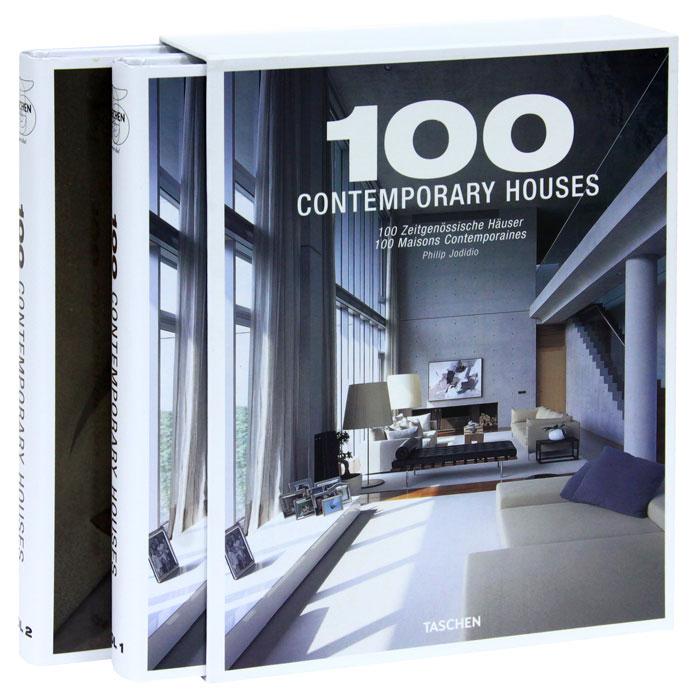 Philip Jodidio 100 Contemporary Houses (комплект из 2 книг) philip jodidio architecture in china