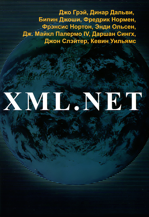 XML.NET sitemap 118 xml