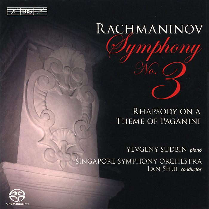 Евгений Судьбин,Лан Шуй,Singapore Symphony Orchestra Yevgeny Sudbin, Lan Shui, Singapore Symphony Orchestra. Rachmaninov. Symphony No.3 / Rhapsody On A Theme Of Paganini (SACD) odesza singapore