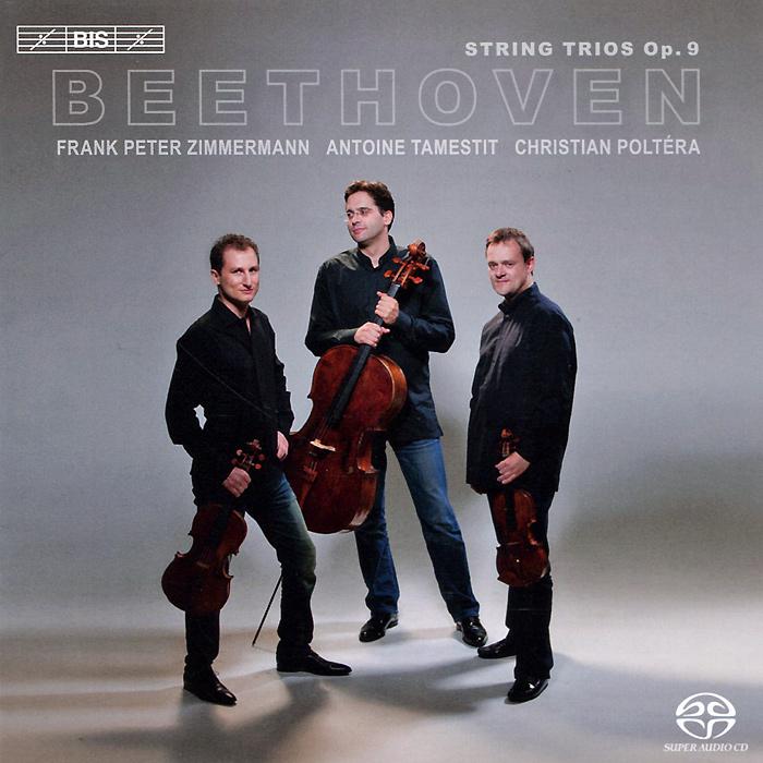Trio Zimmermann Trio Zimmermann. Beethoven. String Trios, Op.9 (SACD) beaux arts trio beaux arts trio beethoven the piano trios 5 cd