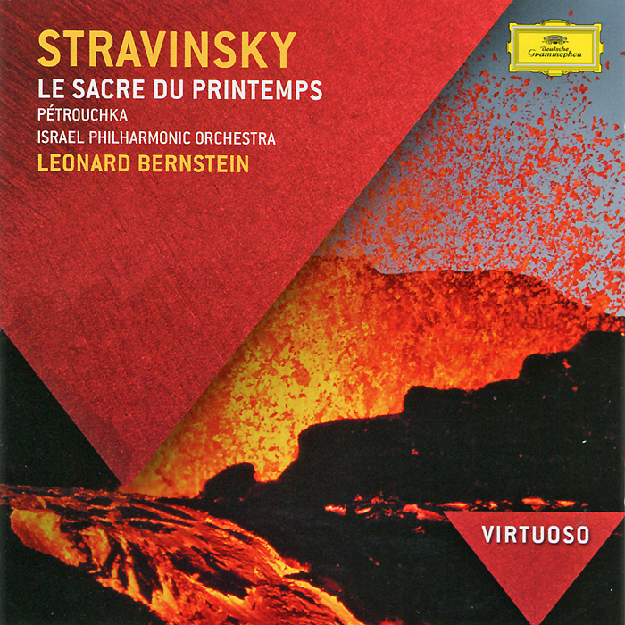 Леонард Бернштейн,The Israel Philharmonic Orchestra Leonard Bernstein. Stravinsky. Le Sacre Du Printemps