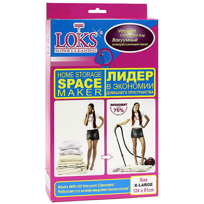Пакет Loks Super Cleaning вакуумный, 124 x 91 см пакет loks super cleaning вакуумный 124 x 91 см