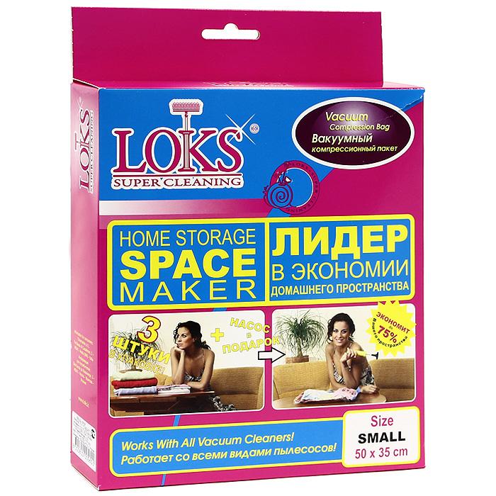 """Вакуумный компрессионный пакет """"Loks Super Cleaning"""" предназначен для компактного хранения одежды, постельных принадлежностей, мягких игрушек и прочего.  Переполненные шкафы можно считать пережитком прошлого, благодаря вакуумному пакету """"Loks Super Cleaning"""", который экономит до 75% пространства в шкафах, дорожных сумках и чемоданах и обеспечивает комфортную транспортировку и хранение вещей. Работает со всеми видами пылесосов.  Вакуумный компрессионный пакет """"Loks Super Cleaning"""" - это идеальное решение для надежного хранения.  В комплект входит 3 вакуумных компрессионных пакета и насос.  Характеристики:  Материал: ПВХ, пластик. Размер пакета: 50 см x 35 см. Размер упаковки: 29,5 см x 21 см x 5 см. Длина насоса: 19 см. Диаметр насоса: 4 см. Производитель: Италия."""