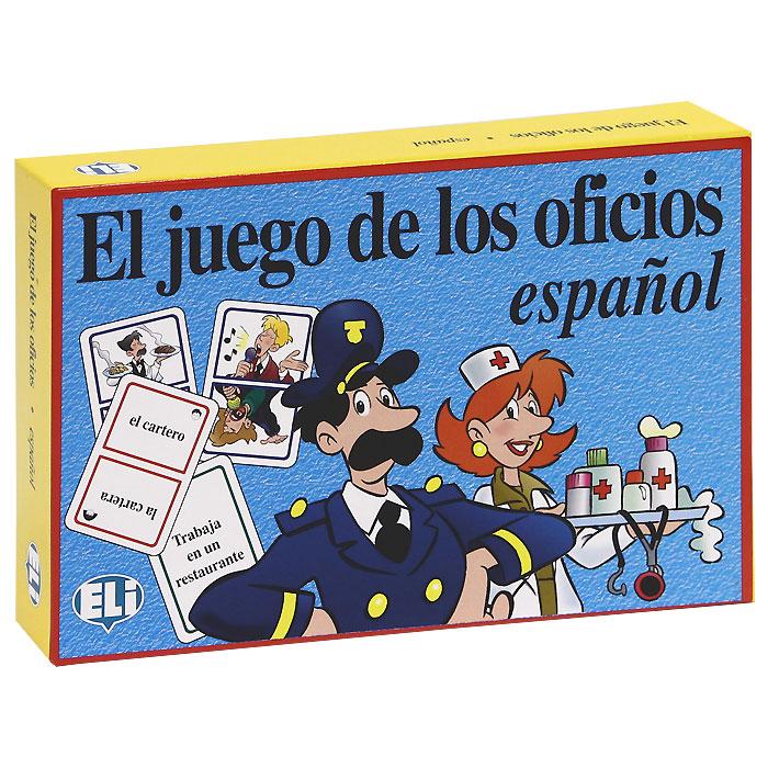 El Juego De Los Oficios (набор из 120 карточек) декор ape ceramica capricho de los zares karl rosa 20x20