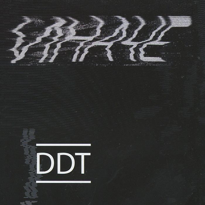 DDT. Иначе Навигатор Рекордс