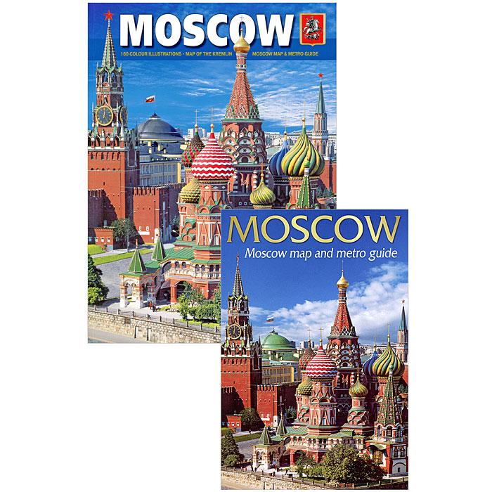Т. И. Гейдор, И. В. Харитонова Moscow (+ карта)