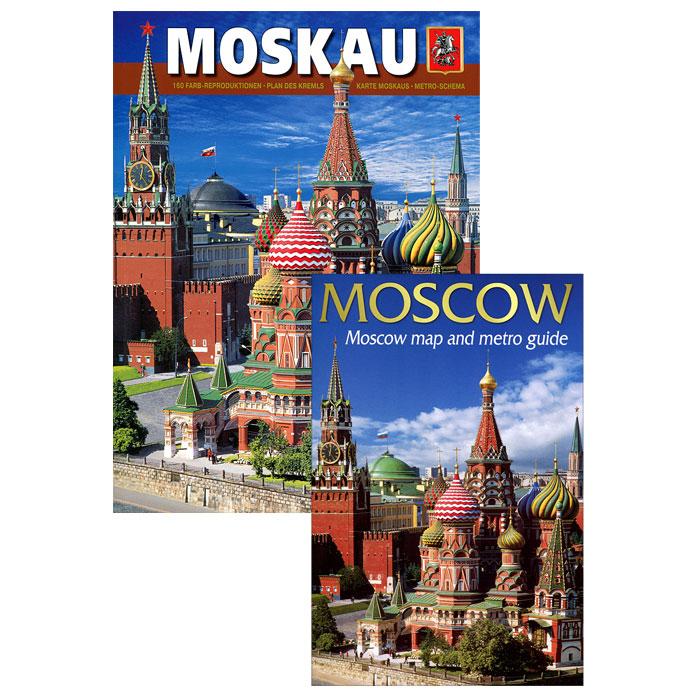 Т. И. Гейдор, И. В. Харитонова Moskau (+ карта)