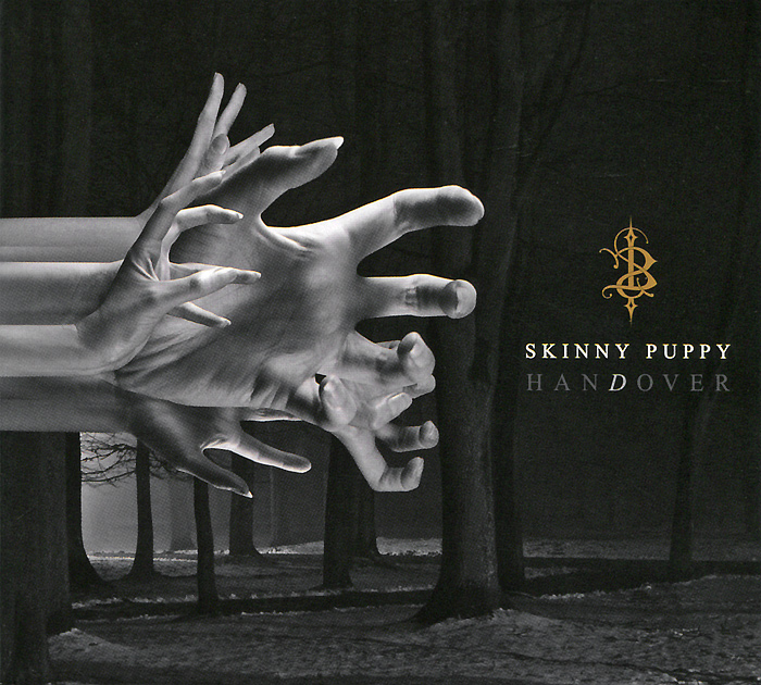 Skinny Puppy Skinny Puppy. HanDover skinny narrow feet pencil pants