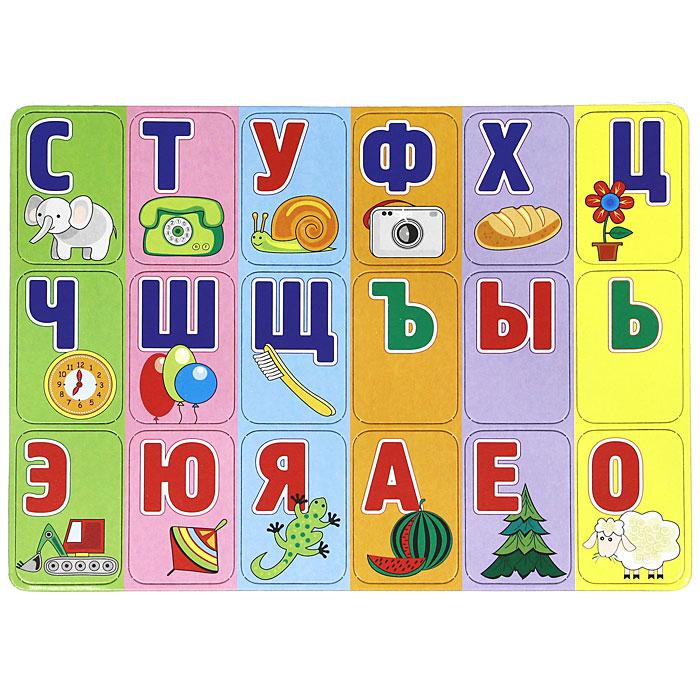 Картинки с алфавитом для самых маленьких