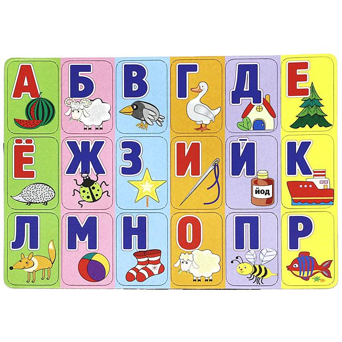 Азбука на магнитах. Для детей от 3 лет касса букв и слов на магнитах для детей от 3 лет