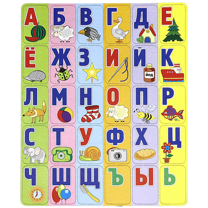 Касса букв и слов на магнитах. Для детей от 3 лет