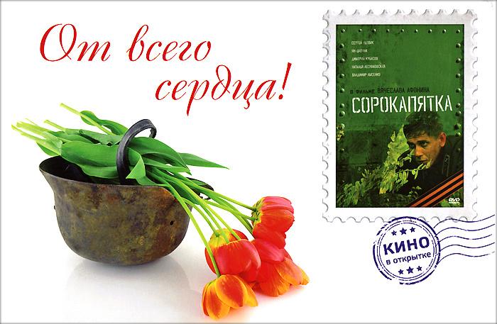 Сергей Удовик  (
