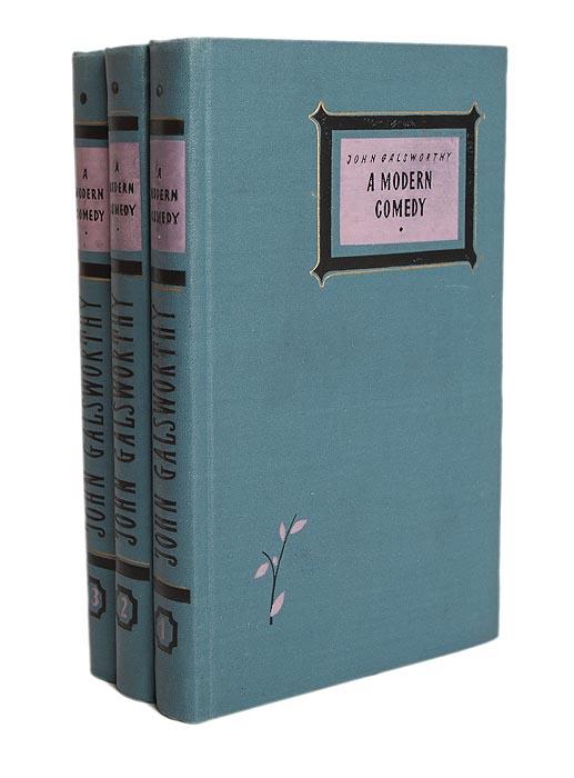A modern comedy (комплект из 3 книг) джон голсуорси патриций