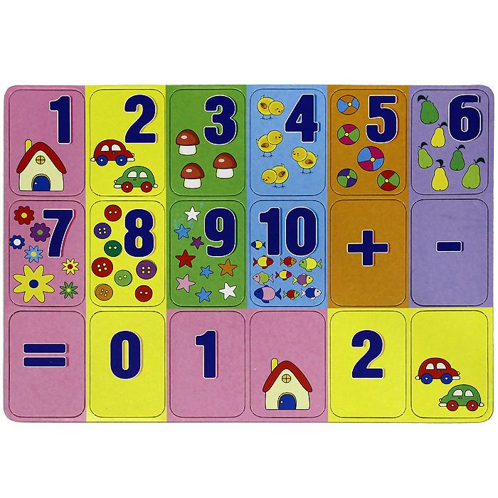 Арифметика на магнитах. Для детей от 3 лет тверь таймер к холодильнику индезит тэу 01 2