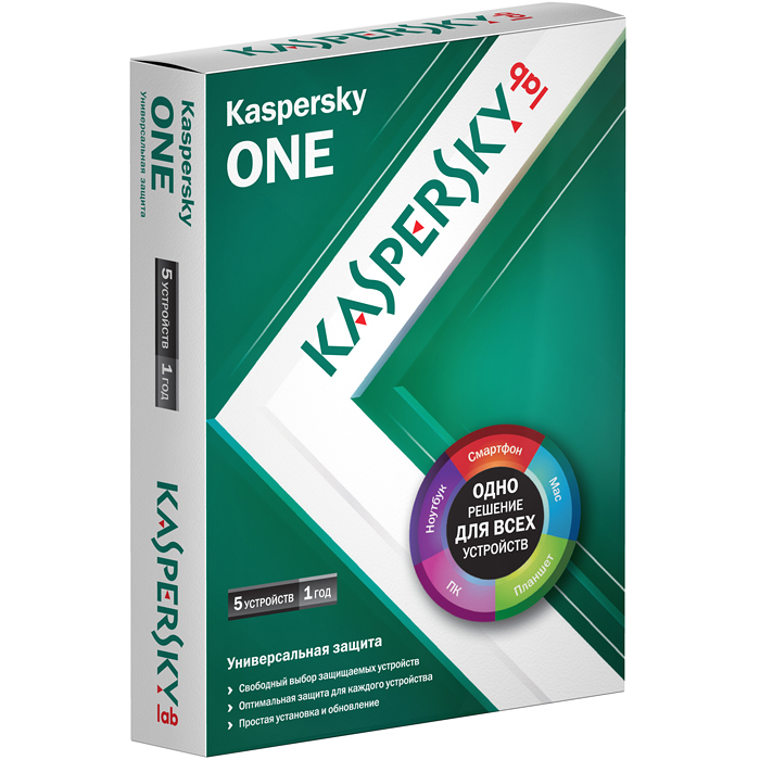 Kaspersky ONE (на 5 устройств). Лицензия на 1 год