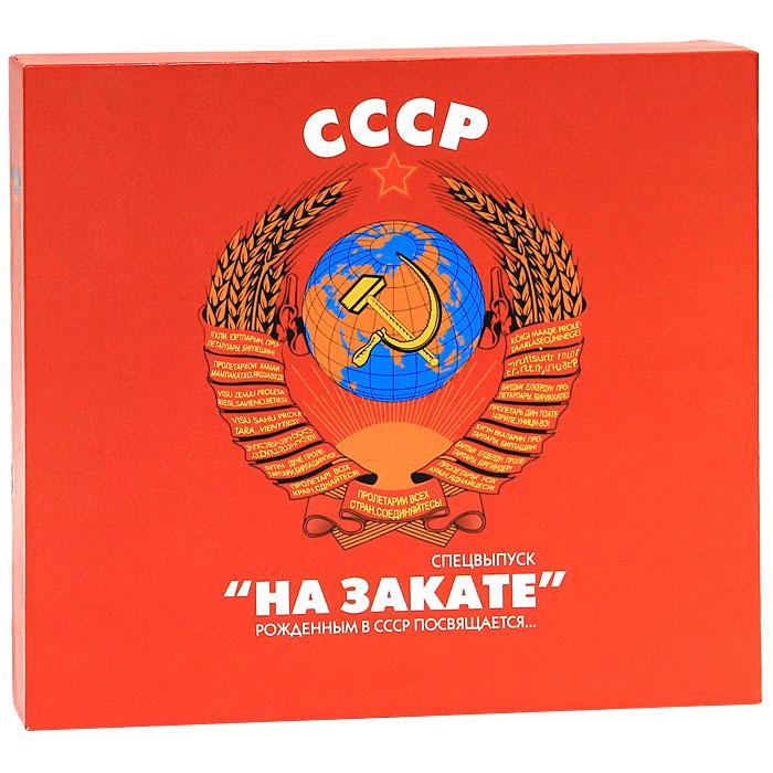 В. Терехов СССР