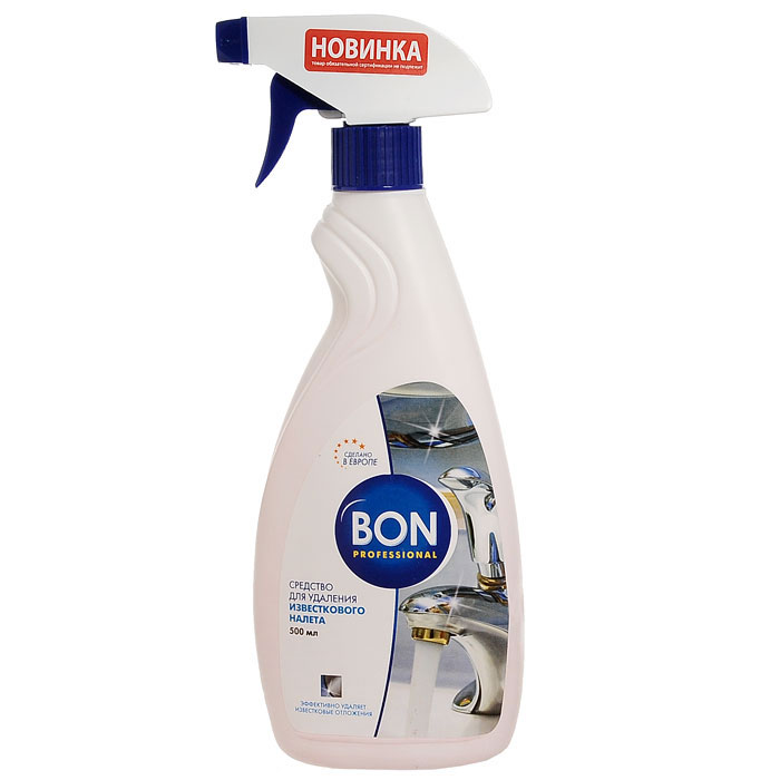 Средство для удаления известкового налета Bon, 500 млBN-152Высокоэффективное чистящее средство для удаления известкового налета с поверхностей в ванной комнате и на кухне.Легко растворяет известковые отложения на металлической фурнитуре и аксессуарах из нержавеющей стали, избавляет от налета на эмалированных, керамических, стеклянных поверхностях.Борется с любыми сильными загрязнениями, в том числе со следами мыла и жира, въевшимися пятнами ржавчины.Оказывает дезинфицирующее действие, предотвращает размножение микроорганизмов.Придает зеркальный блеск поверхностям из нержавеющей стали, хрома, различных сплавов. Деликатно относится к поверхности, не оставляет разводов и поврежденийОбладает приятным запахом. Не токсично.Эргономичный флакон оснащен высоконадежным курковым распылителем, позволяющим легко и экономично наносить средство на загрязненную поверхность. Характеристики:Объем: 500 мл. Изготовитель:Чехия. Артикул: BN-152.Как выбрать качественную бытовую химию, безопасную для природы и людей. Статья OZON Гид