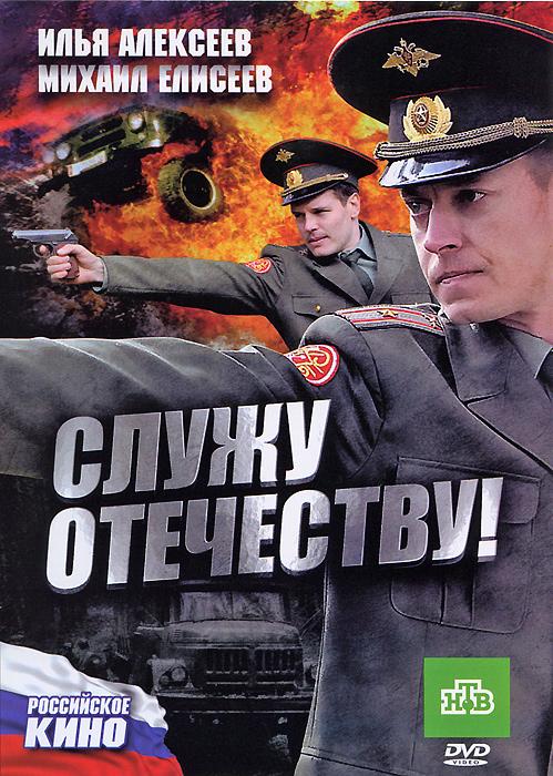 Михаил Елисеев  (