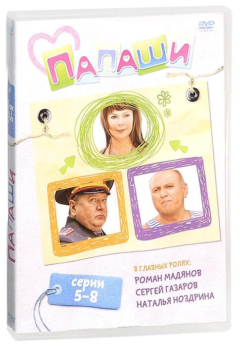 Роман Мадянов (