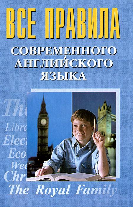 книги современные английских авторов истории, интересные