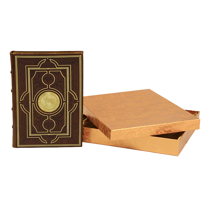Андрей. Именная книга (эксклюзивное подарочное издание) андрей платонов неизвестный цветок сборник