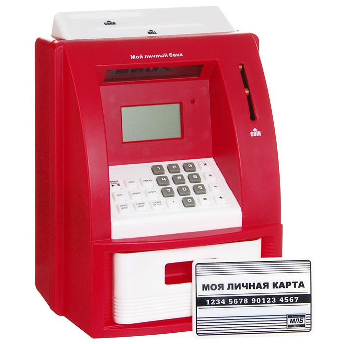Копилка электронная Банкомат, цвет: красный копилка электронная банкомат цвет красный