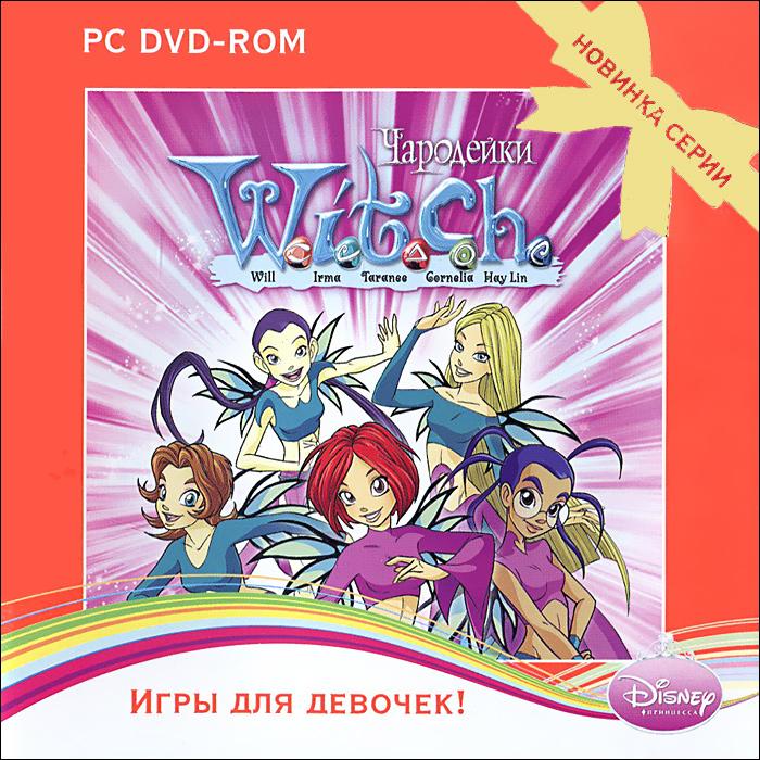 Игры для девочек. Чародейки (W.I.T.C.H.), Disney Interactive