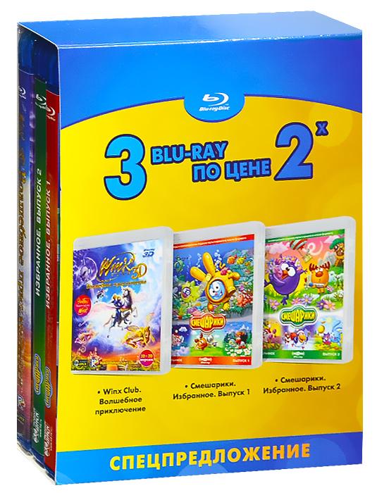 Winx Club: Волшебное приключение / Смешарики: Избранное, Выпуски 1-2 (3 Blu-ray) умка обучающий компьютер winx club 176 программ