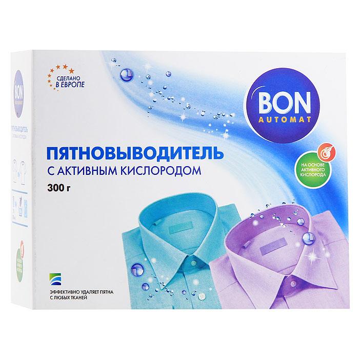 Пятновыводитель Bon, с активным кислородом, 300 гBN-169Высокоэффективное средство для удаления трудновыводимых пятен с белья. Подходит как для натуральных тканей, так и для синтетических. Можно применять для шерсти и шелка. Бесследно уничтожает любые стойкие пятна, не поддающиеся другим отбеливающим средствам. Благодаря молекулам кислорода легко удаляет сложные загрязнения, в том числе от чая, кофе, красного вина, овощей, травы, пота и т.д. Не содержит хлора. Возвращает белью непревзойденную сияющую белизну. Нельзя применять с хлорсодержащими средствами и растворителями. Характеристики:Вес: 300 г. Производитель:Чехия. Артикул: BN-169.